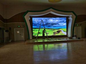合肥市国贸天成幼儿园室内小间距显示屏