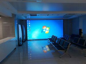 合肥市庐阳区检察院室内小间距显示屏